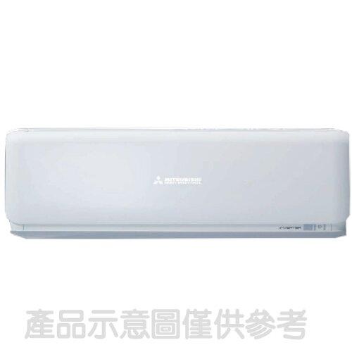 (含標準安裝)三菱重工變頻冷暖分離式冷氣4坪DXK25ZST-W/DXC25ZST-W【三井3C】