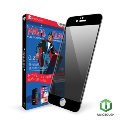 UNIQTOUGH iPhone 6/6s 魔幻超強防窺9H滿版鋼化玻璃 - 2色
