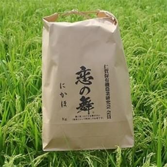 2019年11月発送開始『定期便』恋の舞 ササニシキ にかほ 精米 10kg全6回