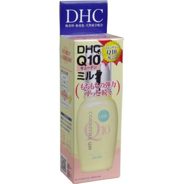 DHC スキンケア ふっくらなめらかな肌に導く乳液!コエンザイムQ10配合!40mL 5個セット