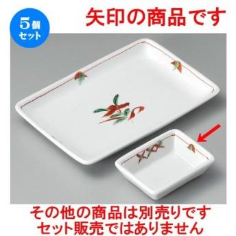 5個セット 吉兆赤絵角千代口 [ 92 x 70 x 25mm ]【 千代口 】 【 料亭 旅館 和食器 飲食店 業務用 】