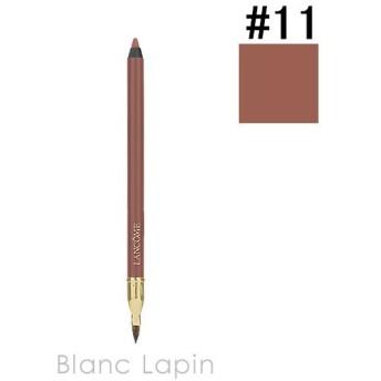 ランコム LANCOME ルリップライナー #11 ブロンゼル 1.2g [697745]【メール便可】