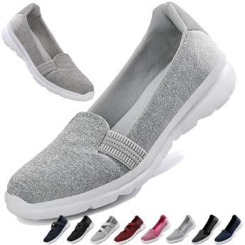 [MISIKEKE] 安全靴 ナースシューズ レディース スニーカー 超軽量 高齢者シューズ スリッポン 介護シューズ 快適 中高齢者靴 ママシューズ ウォーキングシューズ 看護師 婦人靴 22.5cm-26.0cm、グレー-1、25.5cm