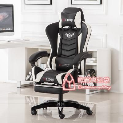 電腦椅家用可躺電競椅現代簡約懶人辦公椅椅子游戲椅升降轉椅座椅