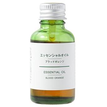 【無印良品】エッセンシャルオイル 30ml (ブラッドオレンジ)