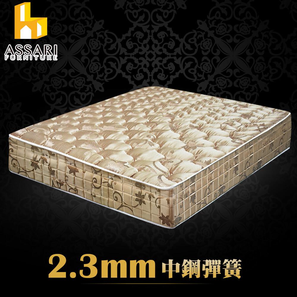 assari-完美厚緹花布強化側邊冬夏二用彈簧床墊-雙人5尺