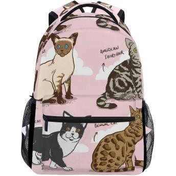 バックパック旅行おかしい猫スクールブックバッグショルダーラップトップデイパックカレッジバッグ用レディースメンズボーイズガールズ