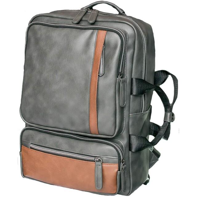 [ビーコ] バックパックリュック リュックサック ラップトップバッグ 機内 機内持ち込み 機内持込 サイズ バック バッグ フェイクレザー 出張かばん 出張カバン 灰色 グレー ブラウン