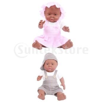 新生児人形 人形おもちゃ 赤ちゃん人形 可動式腕 取り外し可能 柔らか 知育玩具 子供教育 2個入り