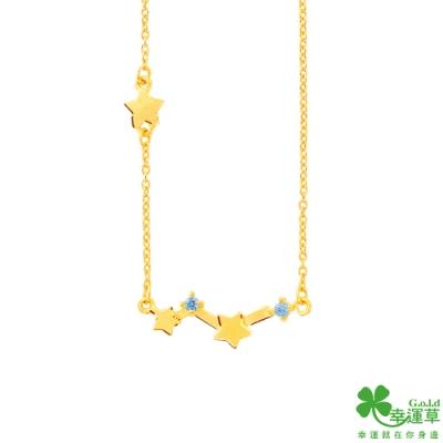 幸運草金飾 繁星計劃黃金鎖骨項鍊