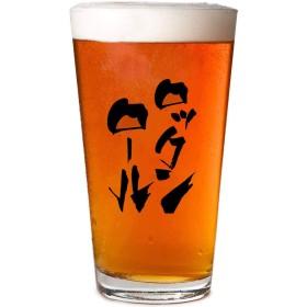 透明なガラスビールジョッキ【ロックンロール】家族やキッチンパーティーパーティーギフトに適した名前を刻印することができます-鉛フリーとBPA、16オンス455ML