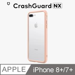 【RhinoShield 犀牛盾】iPhone 7+/8+ CrashGuard NX模組化防摔邊框殼-櫻花粉