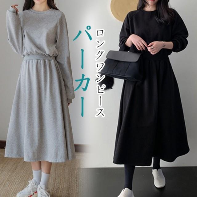パーカーワンピース ロングワンピース ロングパーカー ゆったりサイズ 長袖 韓国ファッション 秋冬