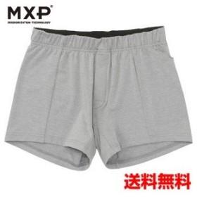 エムエックスピー(MXP) ファインドライ ボクサーパンツ(メンズ) MX26105-Z