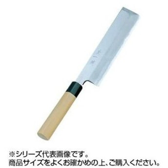 東一誠 薄刃包丁 180mm 001044-001