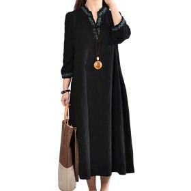 レディース ワンピース 長袖 刺繍 森ガール 無地 ロングワンピ シンプル ナチュラル ゆったり 大きいサイズ