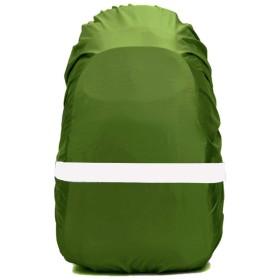 リュックカバー レインカバー 夜光反射 雨よけ 6色 5サイズ 2倍以上防水性 ザックカバー 落下防止のクロスバックル 収納袋付き Frelaxy (アーミーグリーン, XL)