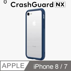 【RhinoShield 犀牛盾】iPhone 7/8 CrashGuard NX模組化防摔邊框殼-雀藍色