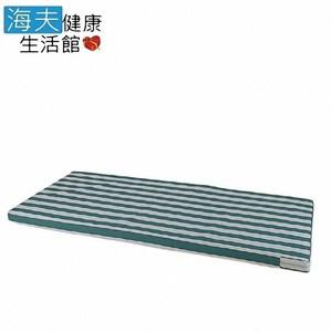 【YAHO 耀宏 海夫】YH012 平面式床墊 彈性 高密度