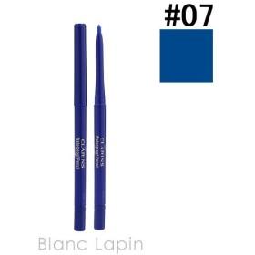 クラランス CLARINS アイライナーペンシルWP #07 ブルーリリー 0.29g [325454]【メール便可】
