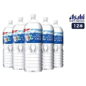 おいしい水 富士山のバナジウム天然水 2L×12本 飲料・お酒 水・ソフトドリンク 水・ミネラルウォーター au WALLET Market