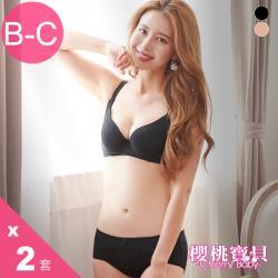 Cherry baby 台灣製 防副乳機能透氣無痕成套內衣 2套組