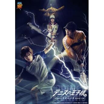 【Blu-ray】ミュージカル テニスの王子様 3rdシーズン全国大会 青学vs立海 前編 SP版 初回限定生産