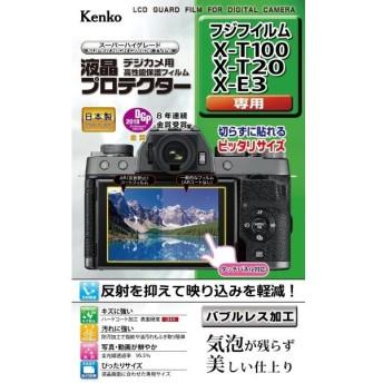 Kenko 液晶保護フィルム 液晶プロテクター FUJIFILM X-T100/X-E3/X-T20/X-T10用 KLP-FXT100