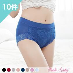 10件組【Pink Lady】 戀愛情定 蠶絲褲底棉質中高腰內褲(買5件送5件)5036