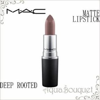 マック マット リップスティック 3g ディープ ルーテッド (DEEP ROOTED ) M.A.C MATTE LIPSTICK