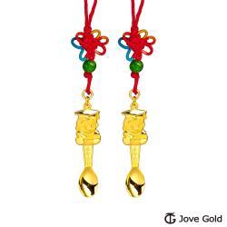 Jove Gold漾金飾 聰明快樂黃金湯匙-2.0錢*2