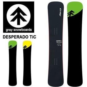 【最大22%還元】 ボード 板 gray snowboards グレイ スノーボード メンズ DESPERADO TiC デスペラード ティーアイシー カービング 154 157