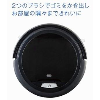 ロボット掃除機 ロボクリーナー ブラック(@15680円×1個)1セット