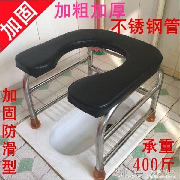 大便老人用的農村馬桶椅坐便 家用蹲坑衛生間老年人坐凳坐椅男女