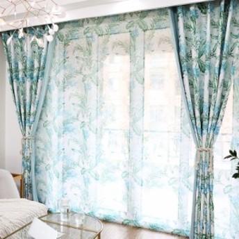 カーテン リーフ 花柄 植物 ホワイト グリーン 4枚セット 2枚セット 非遮光 白 南国 北欧 お得サイズ 腰高窓 出窓 送料無料 かわいい