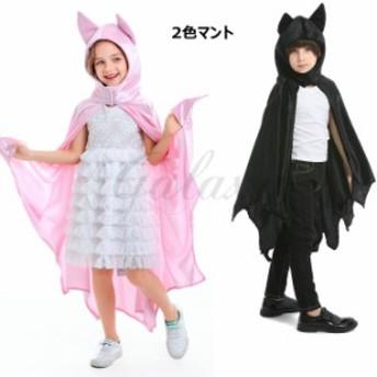 コウモリマント シンプル 簡単 2色 アニマル 子供用 キッズ ハロウィン コスプレ衣装(ps3803)