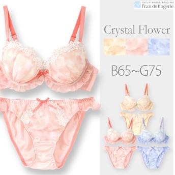 (フランデランジェリー) (fran de lingerie) ペアブラジャー Crystal Flower クリスタルフラワー ブラショーツセット B-Gカップ