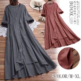 韓国ファッション 大きいサイズ ロングワンピ コットンリネン ベルトのワンピース マキシ丈ゆったりシャツワンピース 長袖