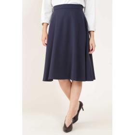 NATURAL BEAUTY ◆[ウォッシャブル]ダブルクロスフレアーカラースカート ひざ丈スカート,ネイビー