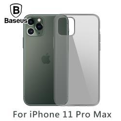 Baseus 倍思 iPhone11 Pro Max 高透TPU防摔軟殼保護套 透黑