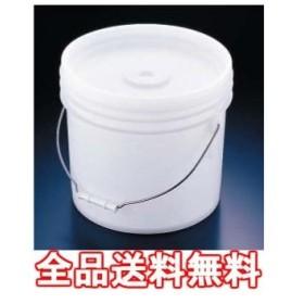 トスロン丸型(密閉容器) 4L ATS014
