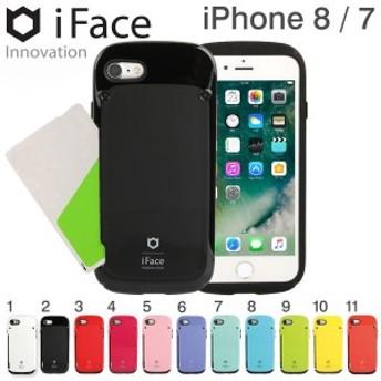 スマホケース iphone8 ケース iPhone7 iFace Innovation アイフェイス カード 収納 アイフォン7 アイフォン8 メール便 送料無料