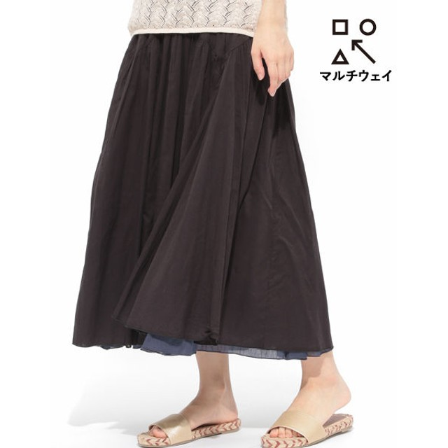 (LAKOLE/ラコレ)【マルチウェイ】リバーシブルコットンボイルスカート/ [.st](ドットエスティ)公式