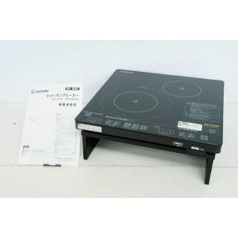 【中古】【スタンド付き】アイリスオーヤマ 2口卓上IH調理器 IHC-S212V-B IHクッキングヒーター ブラック
