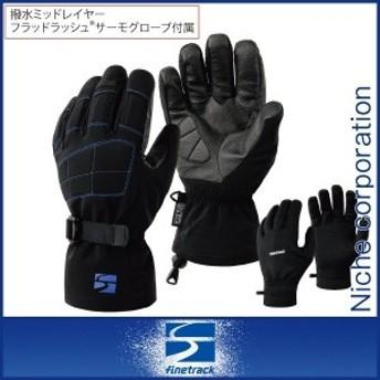 ファイントラック レインウェア エバーブレス アルパイングローブ ユニセックス 防水 透湿 手袋 FAU0402