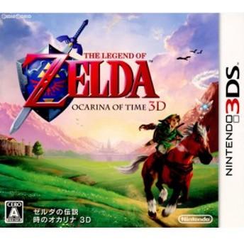 【中古即納】[表紙説明書なし][3DS]ゼルダの伝説 時のオカリナ 3D(20110616)