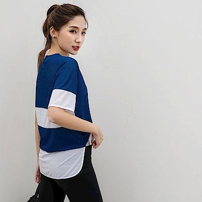 台灣製造雙色拼接竹節紋V領吸濕排汗機能上衣-OB嚴選