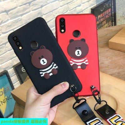 現貨 韓國條紋小熊 三星 S10+ 10e Note 9 8 5 S9 S8 Plus 附掛繩 手機殼 包邊矽膠 保護套