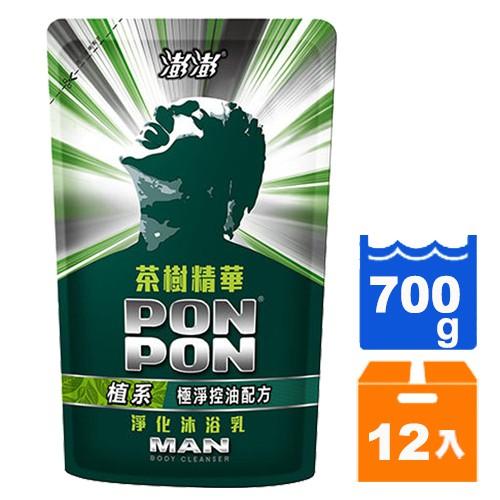 澎澎MAN 茶樹精華 淨化沐浴乳 補充包 700g (12入)/箱【售完為止】【康鄰超市】