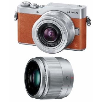 パナソニック ミラーレス一眼カメラ ルミックス GF9 ダブルズームレンズキット 標準ズームレンズ/単焦点レン